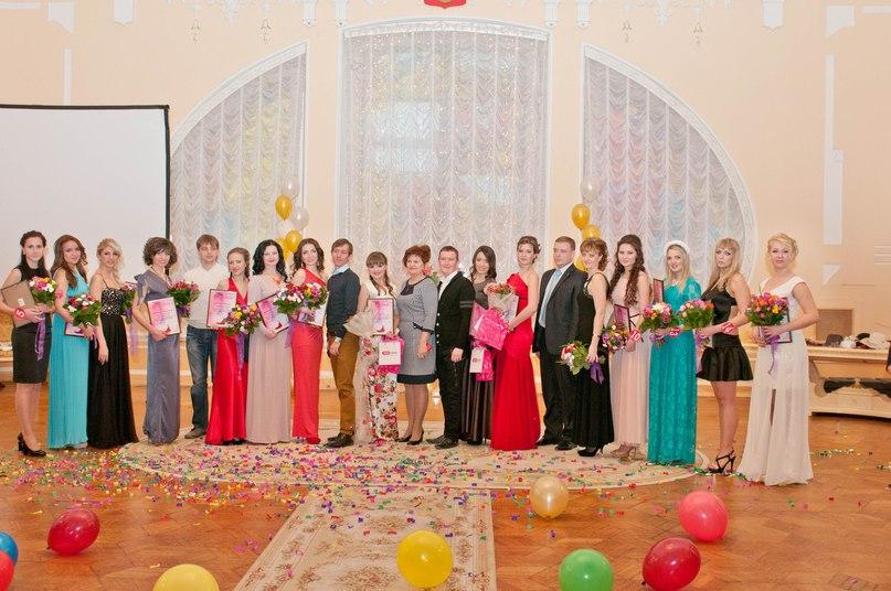 cs619920.vk.me v619920097 114d 81YS0hMU1yE Умниц и красавиц собрали во Дворце бракосочетания