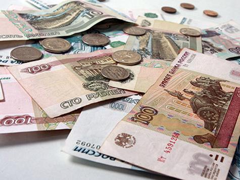 images novosti2 economica dengi С астраханцев взыщут 20 млн. рублей за долги по электроэнергии