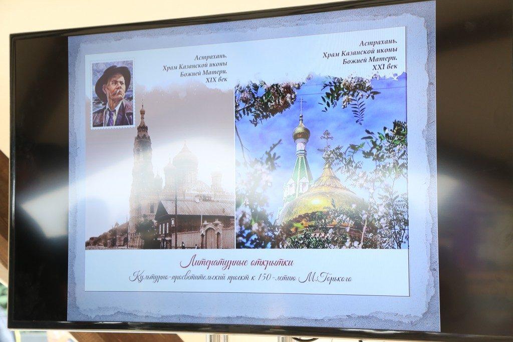 mn3b4994 Красная площадь: Астраханский государственный университет представил серию литературных открыток