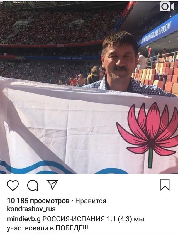 Kyu0M9JUyrU Астраханские чиновники болели за нашу команду на стадионе