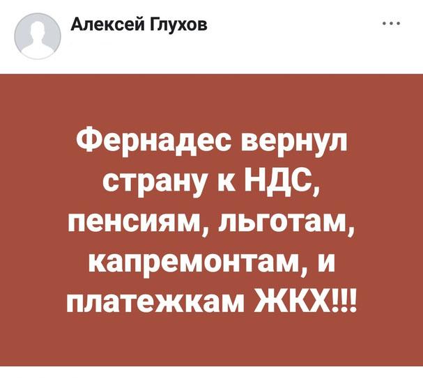 LqQ0Nrgyjpg Астраханские чиновники болели за нашу команду на стадионе
