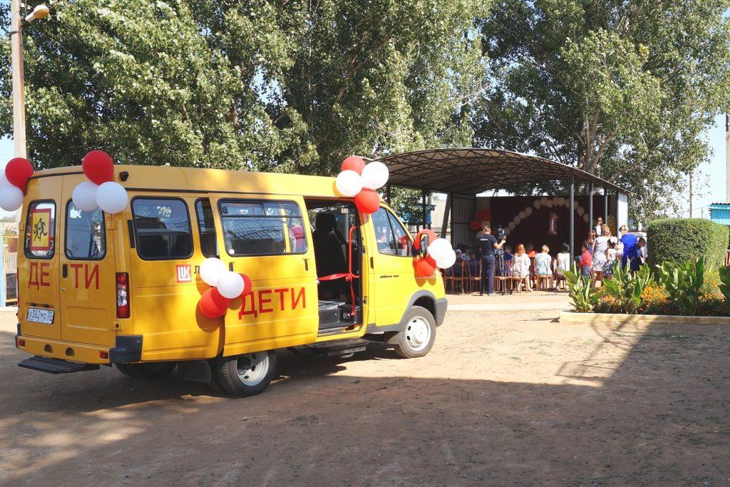 196 1 Благотворительный фонд «ЛУКОЙЛ» подарил воспитанникам реабилитационного центра «Вера» новый микроавтобус