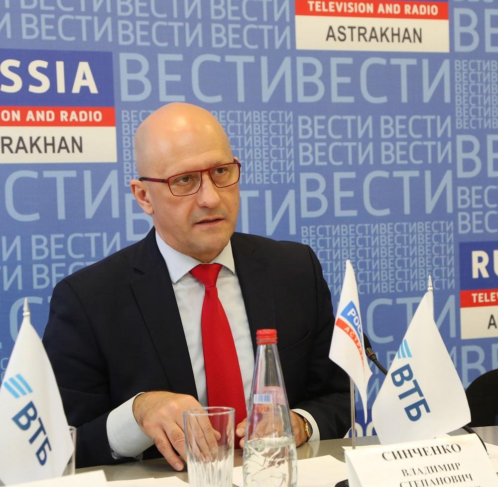 Синченко В.С. Кредитный портфель ВТБ в Астраханской области достиг 11,7 млрд рублей