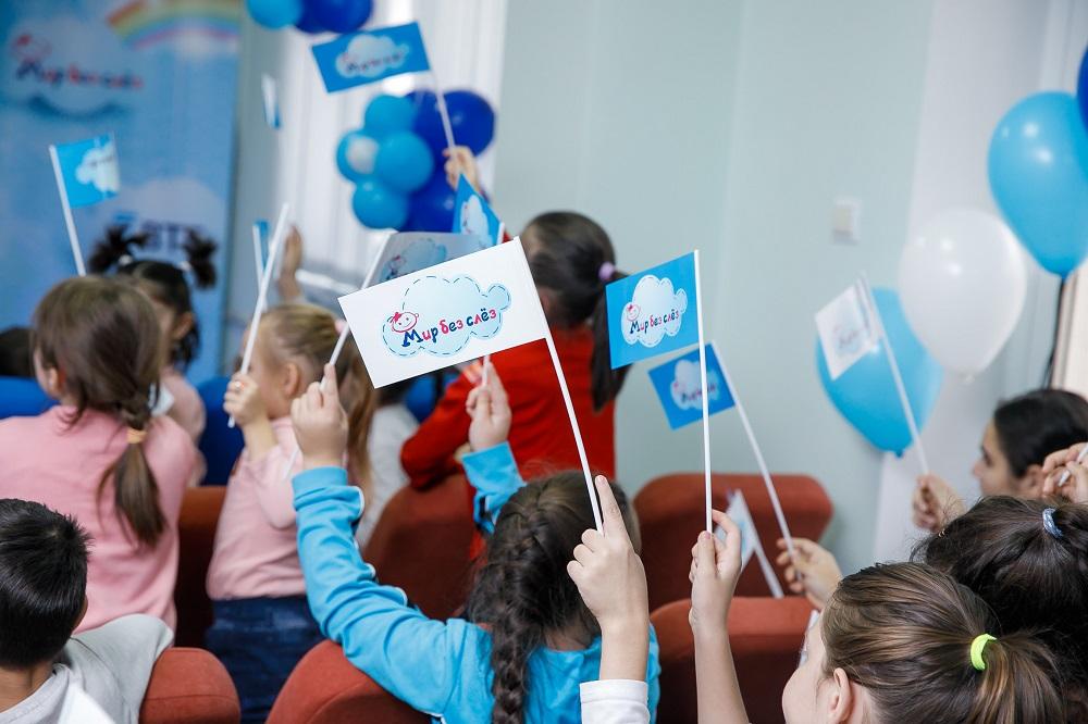Mir bez slez «Мир без слез»: банк ВТБ увеличил размер пожертвований в регионах в два раза