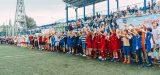 План спортивных мероприятий Астрахани