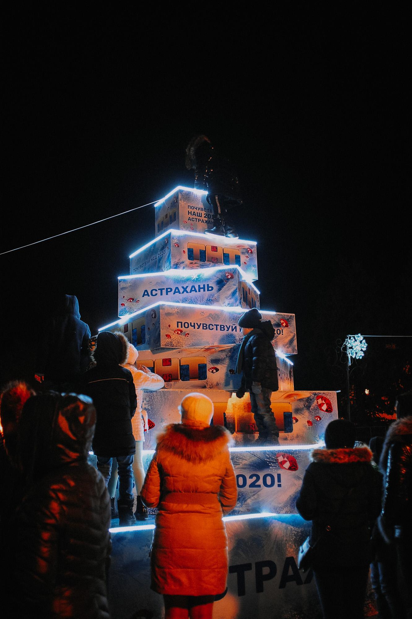 ZZZ 6850 В Астрахани на площади Ленина зажгли новогоднюю елку: кадры торжества