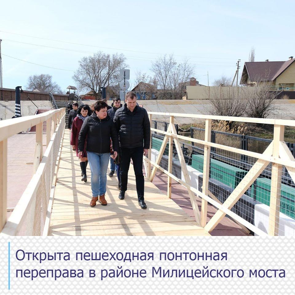 p68F 29VgrA В Астрахани открыли понтонную переправу и запретили ловить рыбу