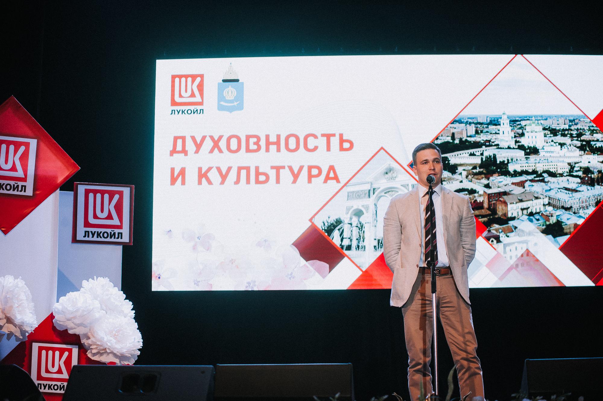 9 В Астрахани ЛУКОЙЛ наградил победителей конкурса соцпроектов