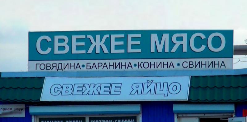 В Астрахани хозяйка одного из магазинов оформила кредит на своих рабочих