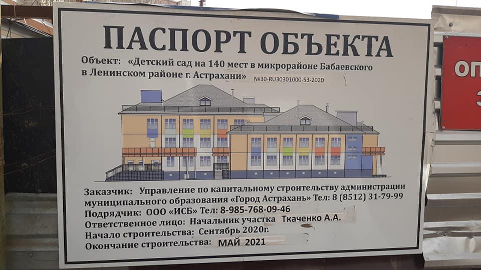 2 В Астрахани разрытую трубу в микрорайоне Бабаевского не торопятся закапывать