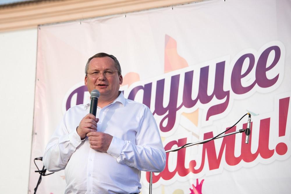 DAD 6343 Как отметили День молодёжи в Камызяке