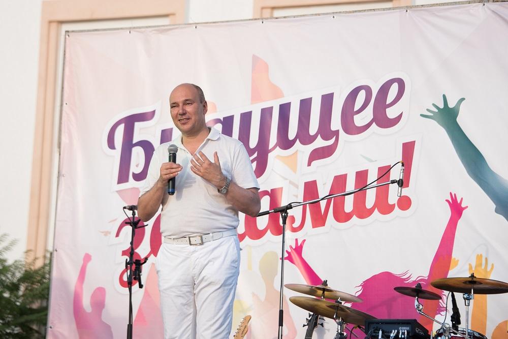DAD 6460 Как отметили День молодёжи в Камызяке