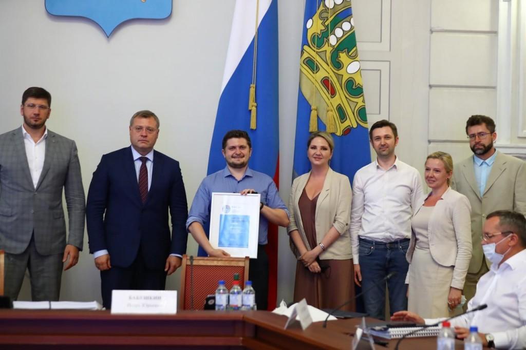 Победители конкурса на разработку мастер-плана астраханской агломерации