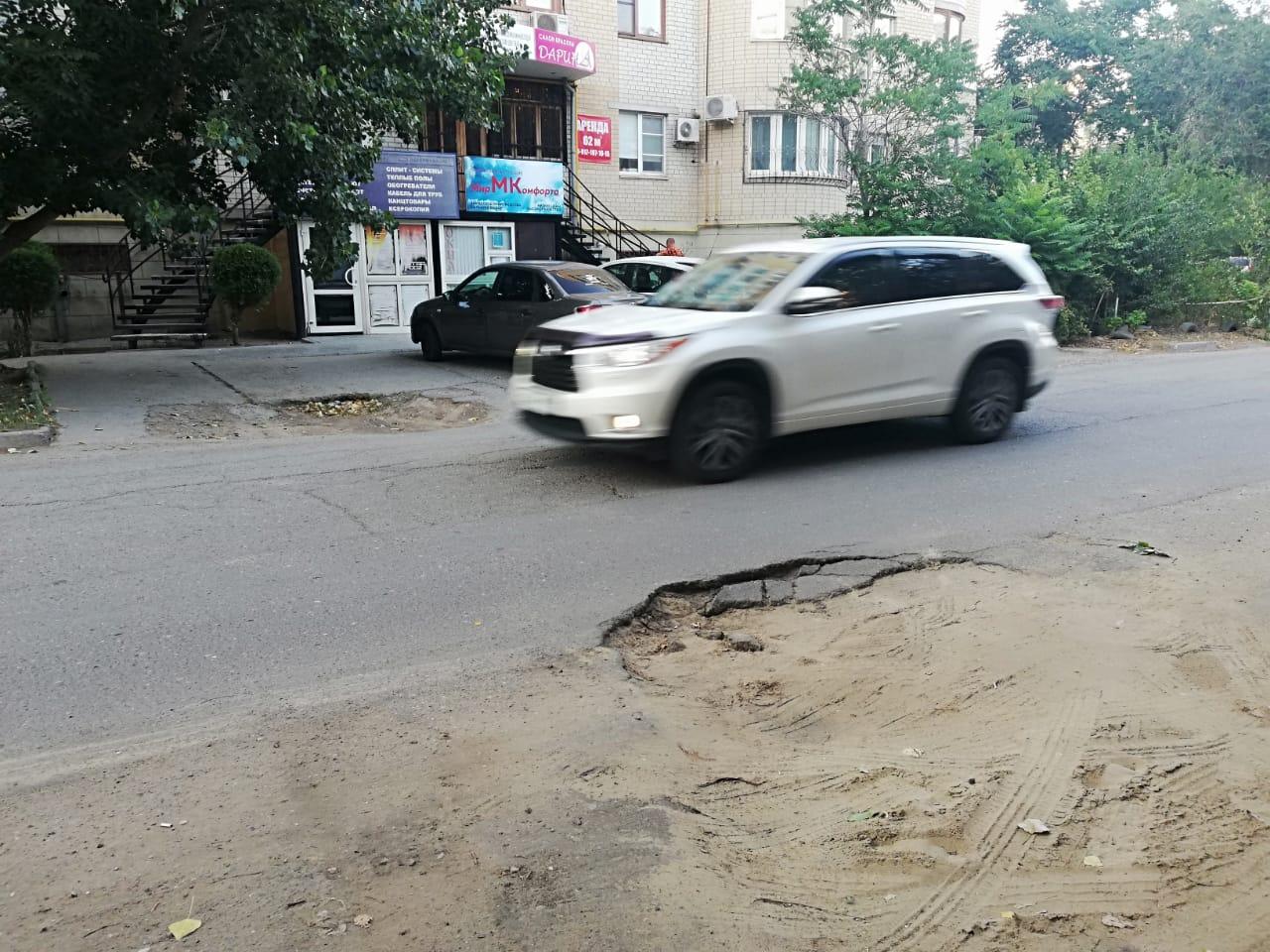 Провал на ул. Ахшарумова в Астрахани 1