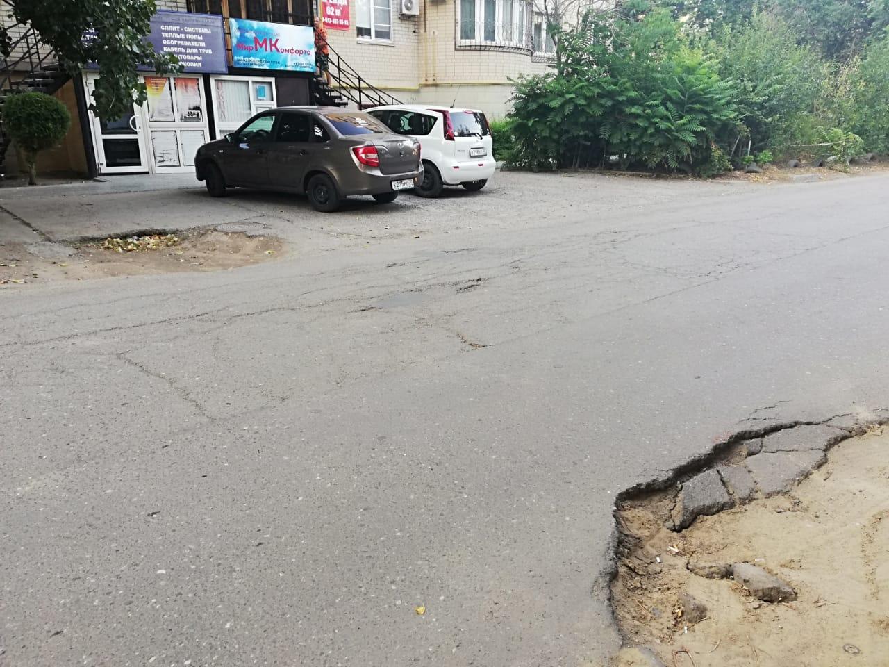Провал на ул. Ахшарумова в Астрахани