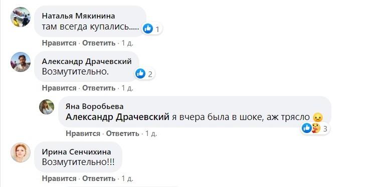 к реке 2 Астраханцы возмущены перекрытым доступом к реке