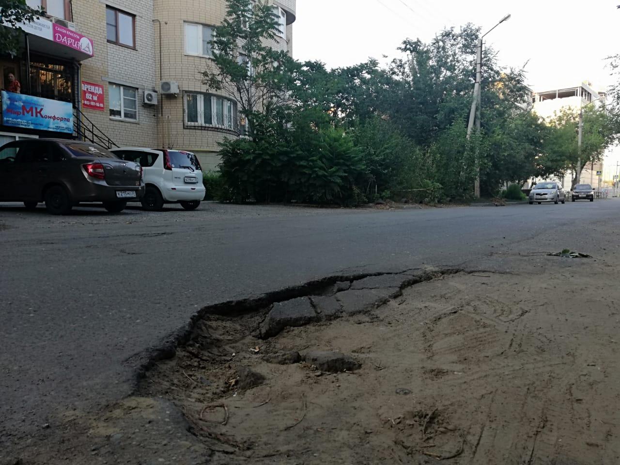 провал на ул. Ахшарумова в Астрахани 2