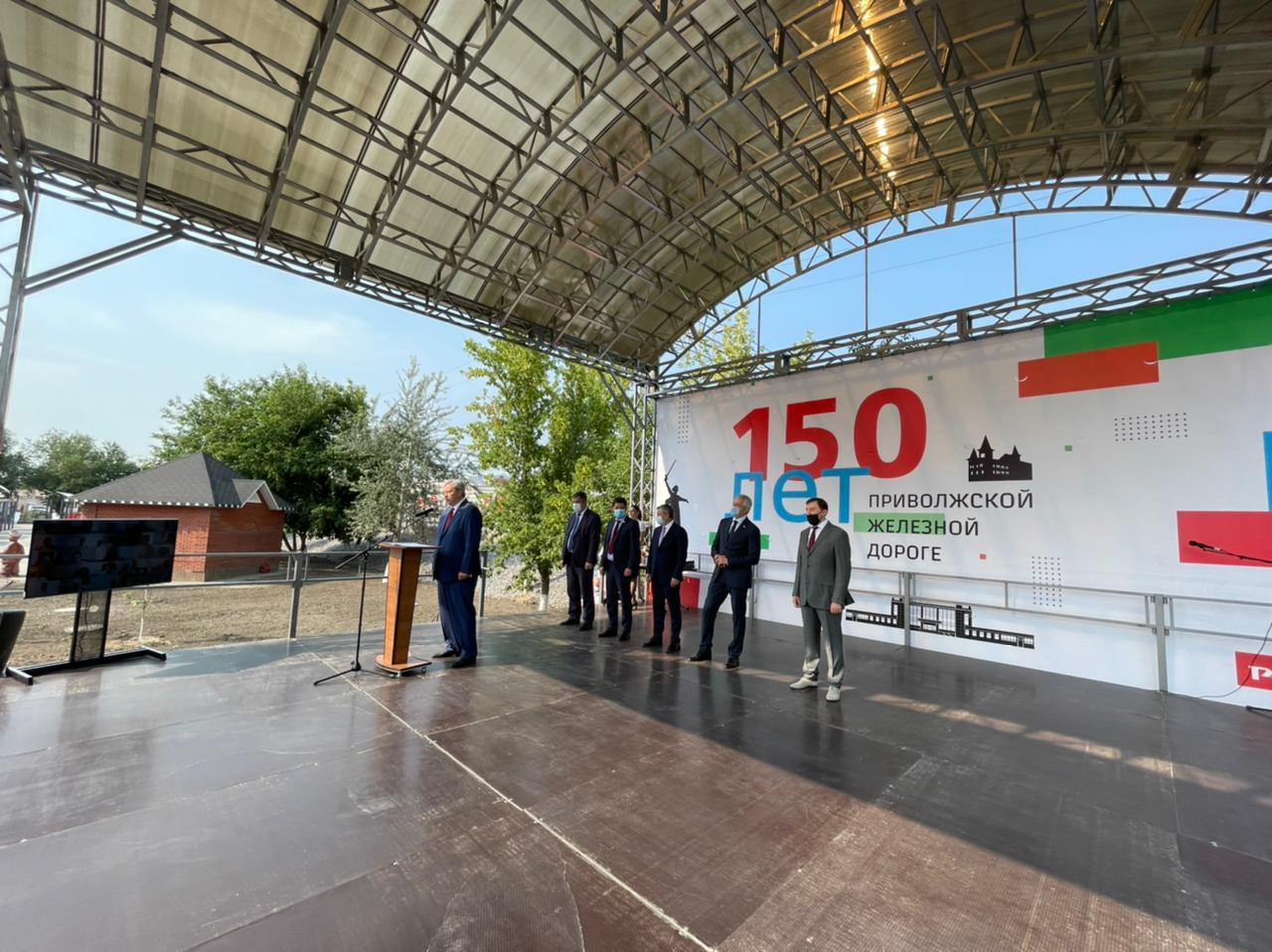 Открытие парка Железнодорожников в Астрахани после реконструкции