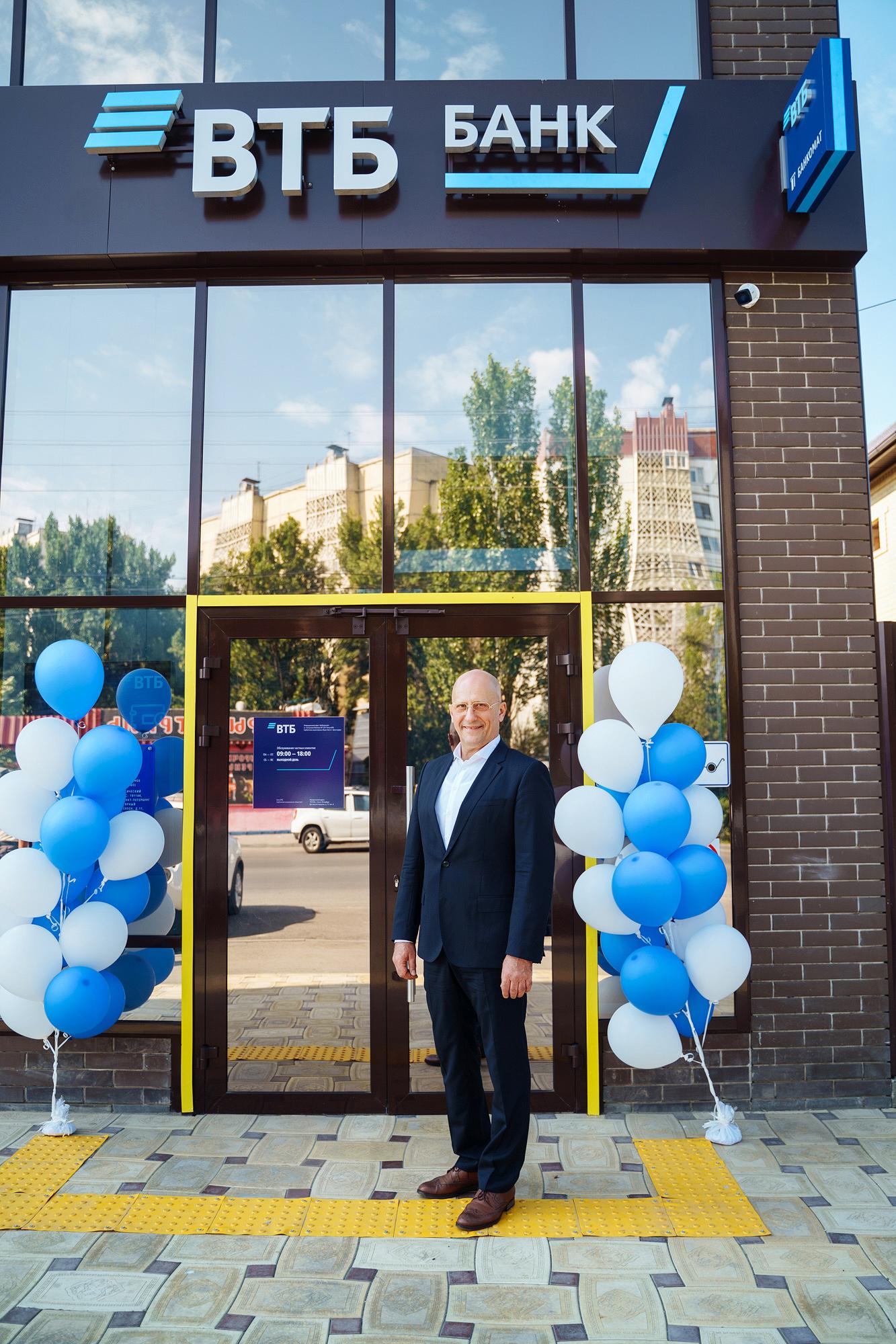 img 002 ВТБ открыл офис нового формата в Астрахани