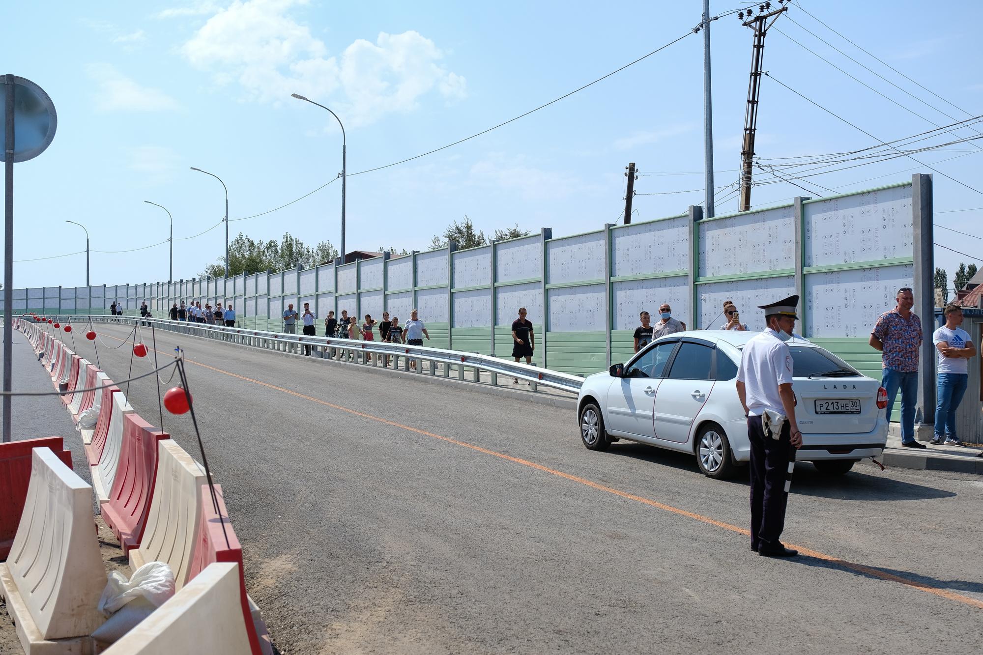 Милицейский мост в Астрахани. Открытие после капитального ремонта. 28.08.2021 г (1)