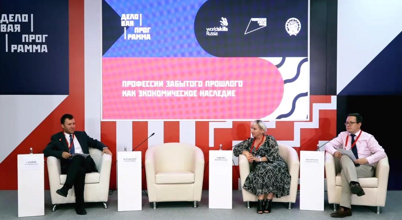 Александр Алымов стал модератором панельной сессии в Уфе