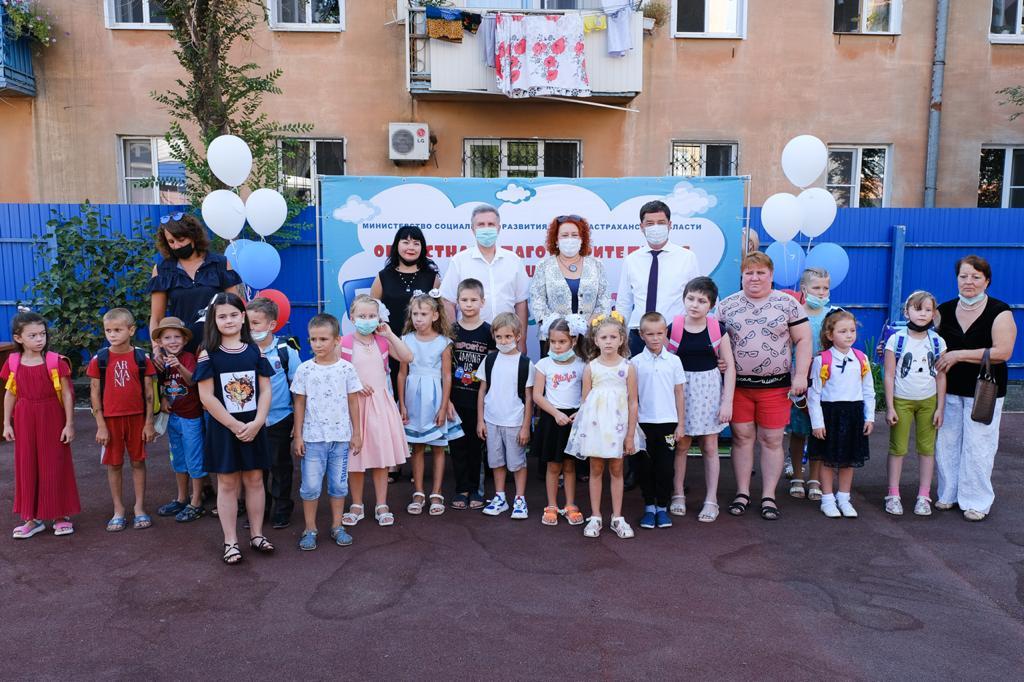 Астраханские школы