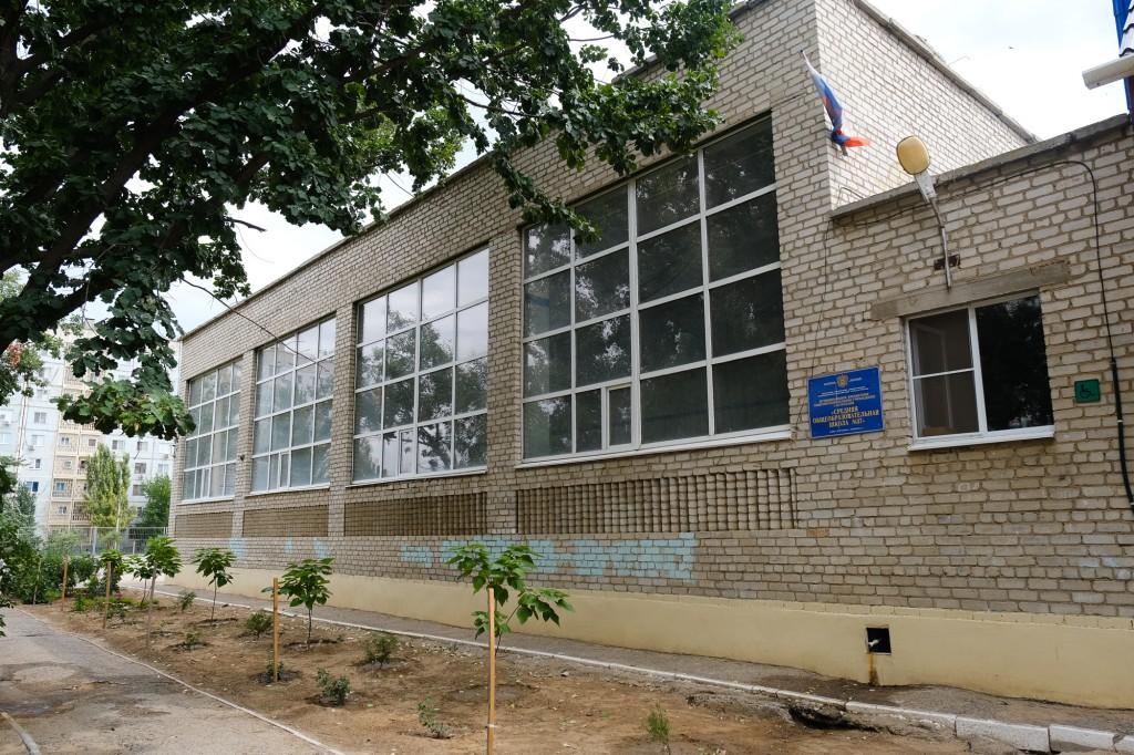 Астраханская школа осталась без спортплощадки