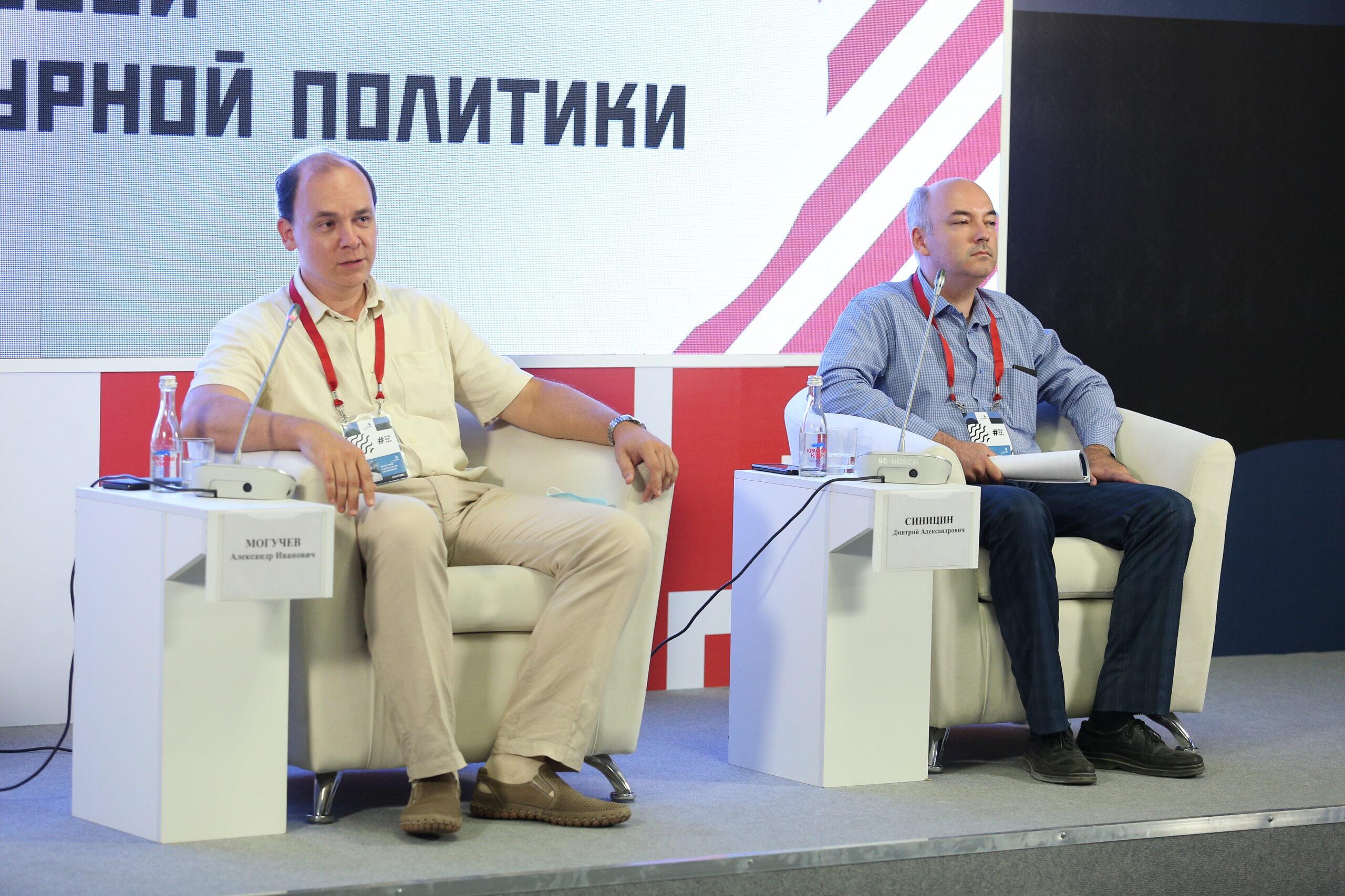 Астраханский журналист Александр Алымов провел панельную сессию в Уфе