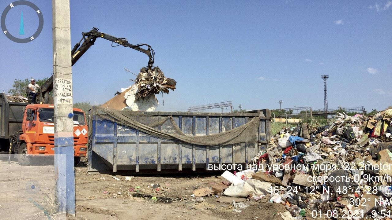 image 18 08 21 02 00 2 В Астрахани ликвидировали крупную незаконную свалку