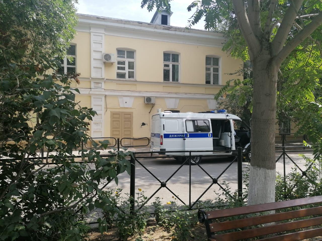 Эвакуация в лицее № 1 Астрахани