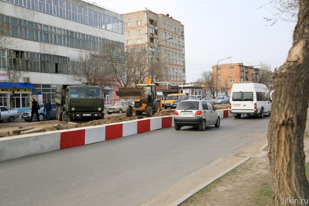 ремонт улицы Яблочкова в Астрахани