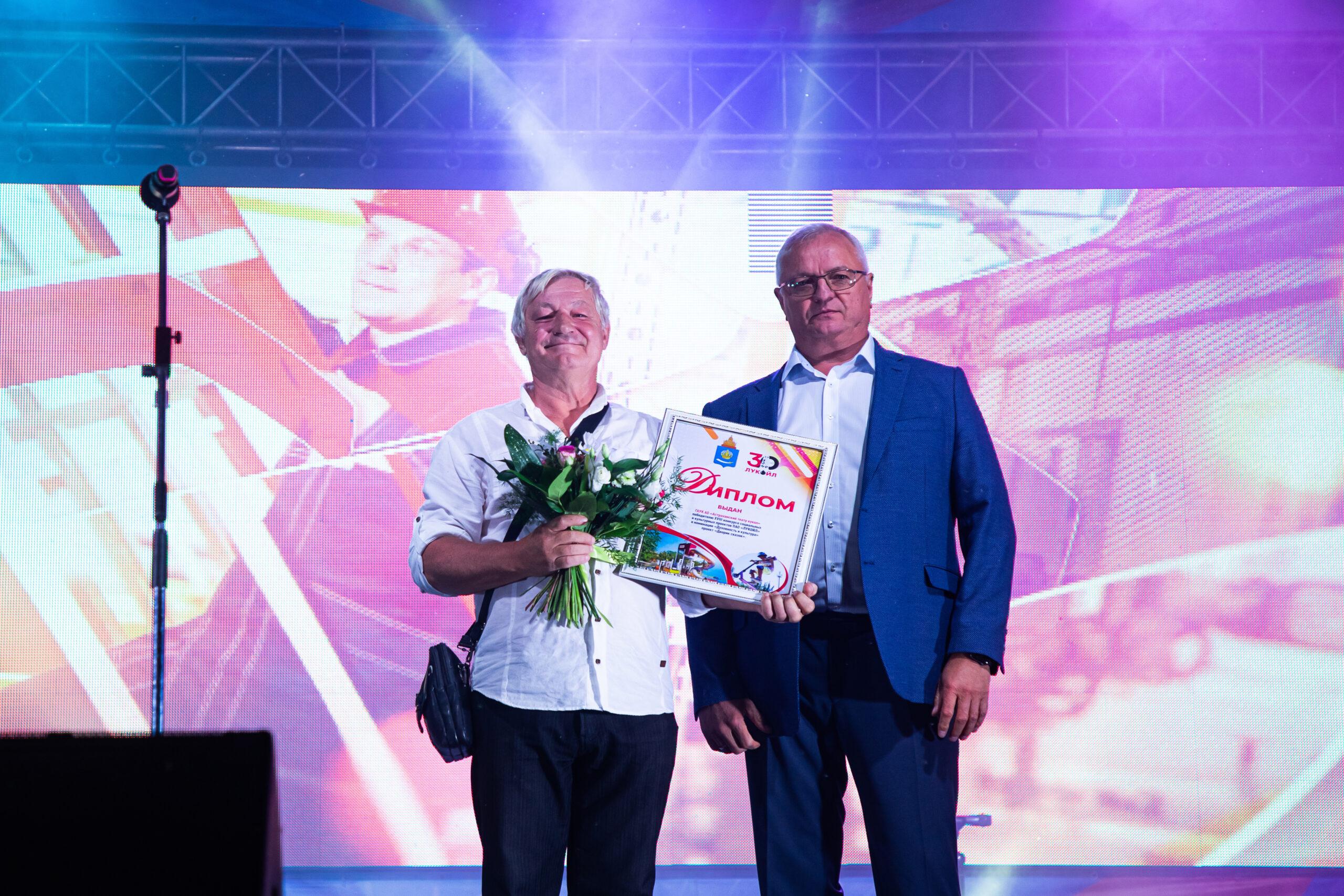 X9A1925 scaled Лучшие социальные проекты Астраханской области получили гранты от ЛУКОЙЛа