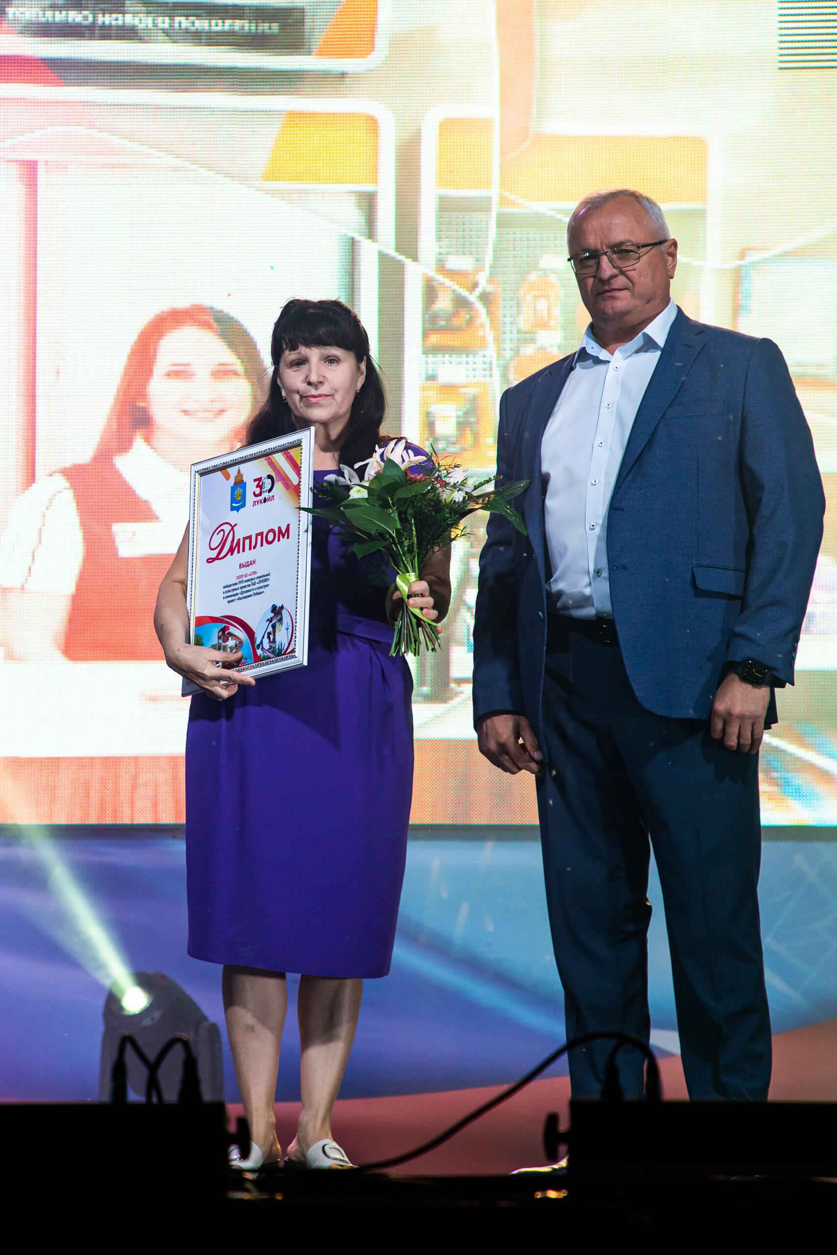 X9A2015 scaled Лучшие социальные проекты Астраханской области получили гранты от ЛУКОЙЛа