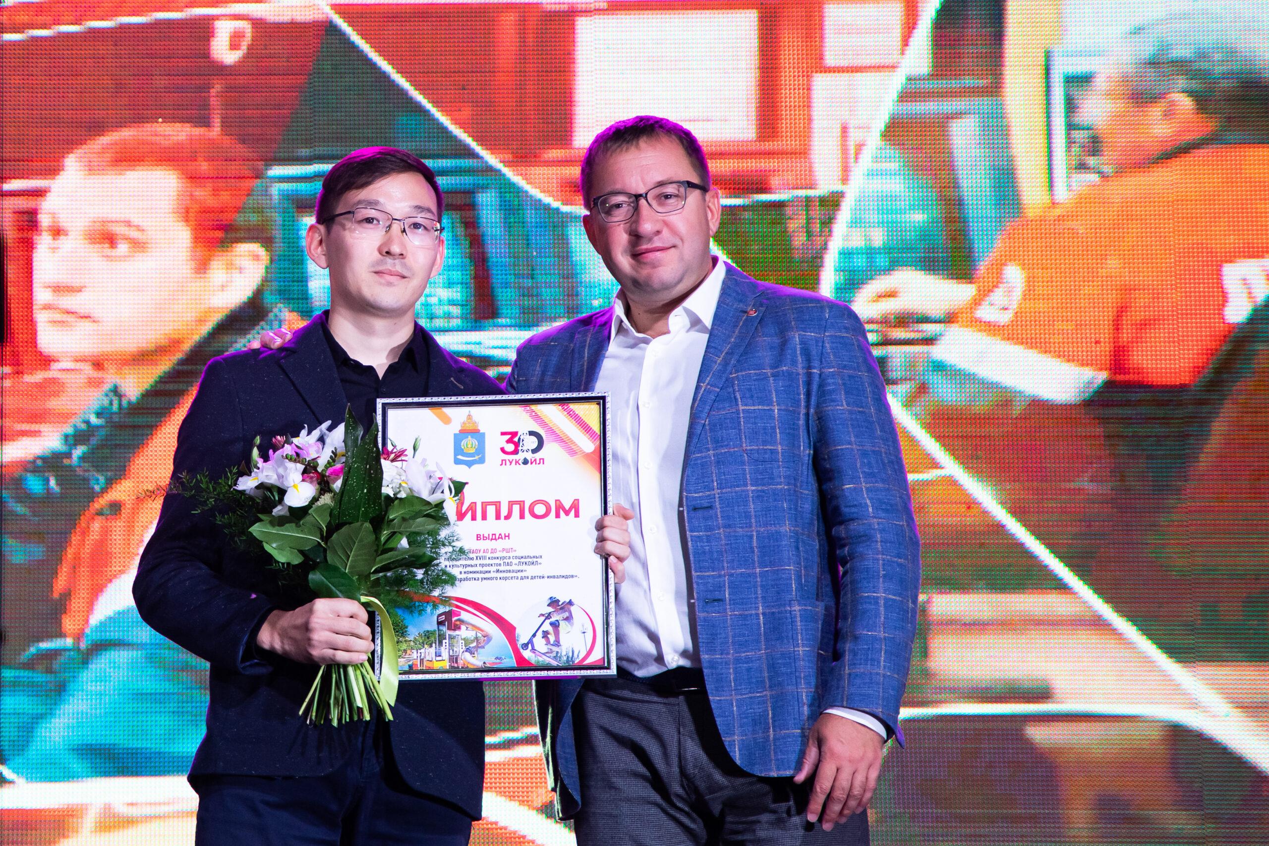 X9A2550 scaled Лучшие социальные проекты Астраханской области получили гранты от ЛУКОЙЛа