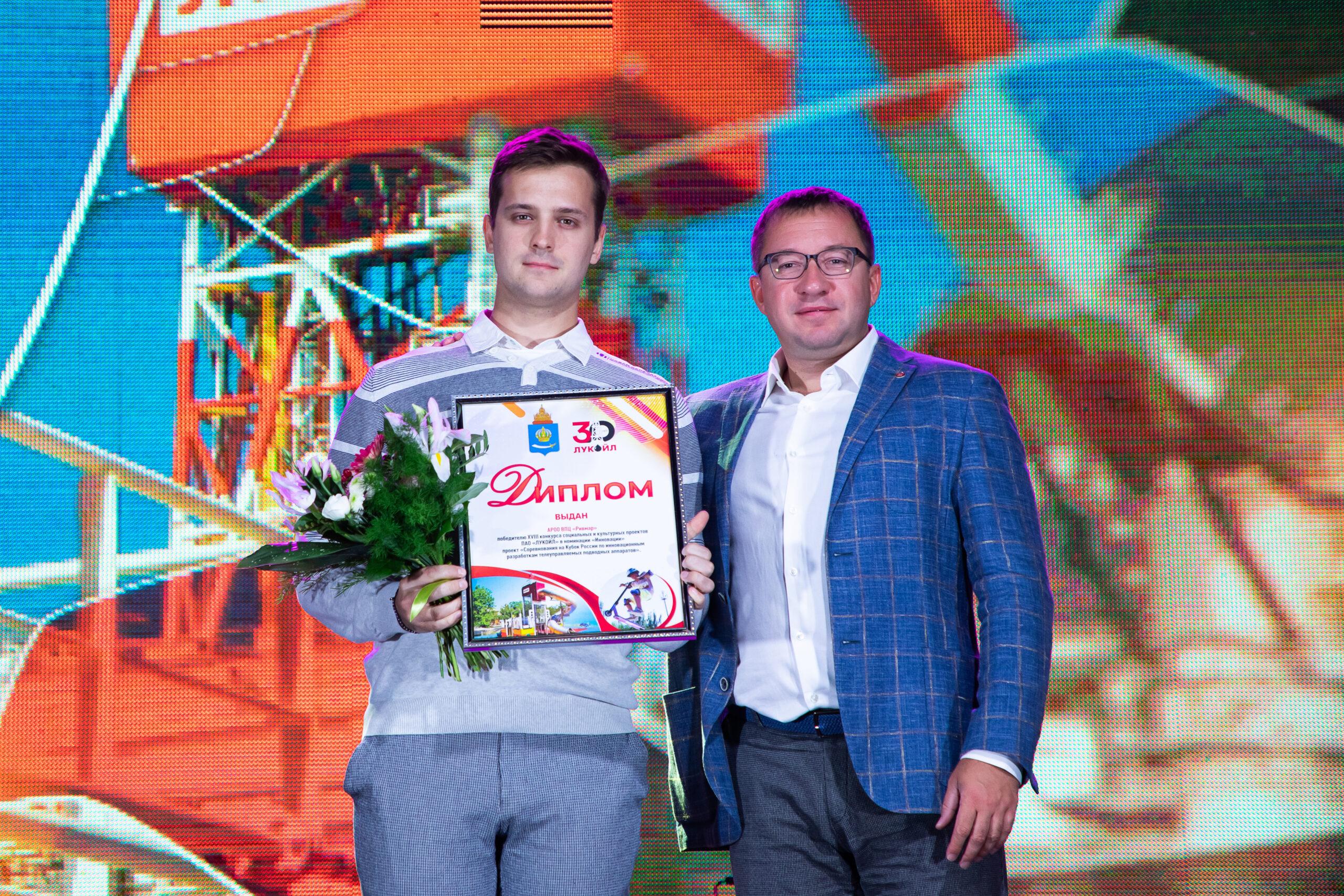 X9A2557 scaled Лучшие социальные проекты Астраханской области получили гранты от ЛУКОЙЛа