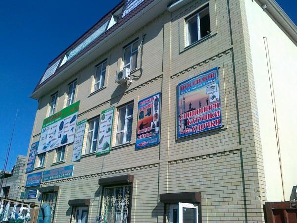 Дом родственницы Шарапудинова