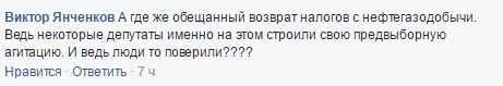 янченко