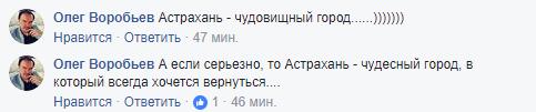 1васильев