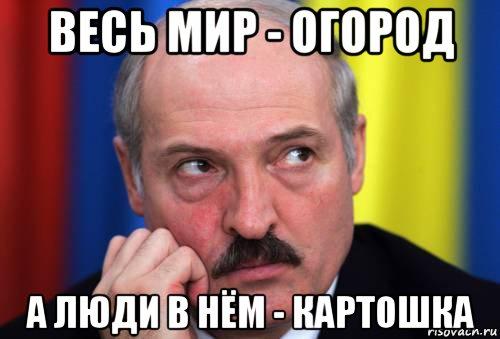 lukashenko 87736078 orig