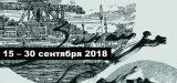 Астраханцам предлагают посетить выставку  «Промышленность России. Астрахань»